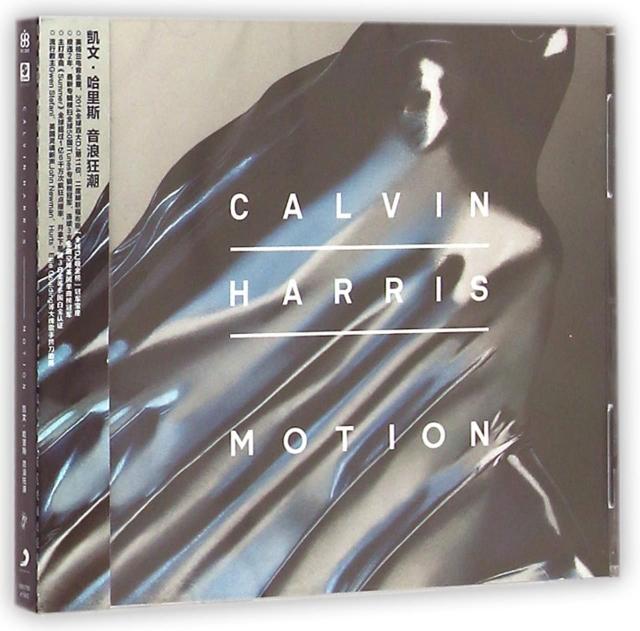 CD凱文·哈裡斯音浪狂潮