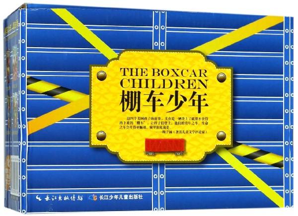 棚車少年(附光盤第5季4種共8冊)