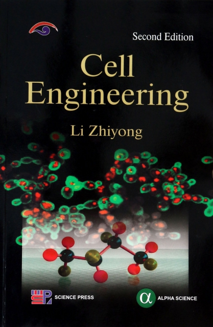 Cell Engineering(Second Edition)
