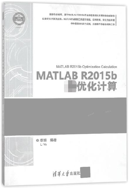 MATLAB R20