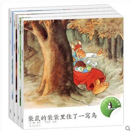 小企鵝心靈成長故事(共4冊)