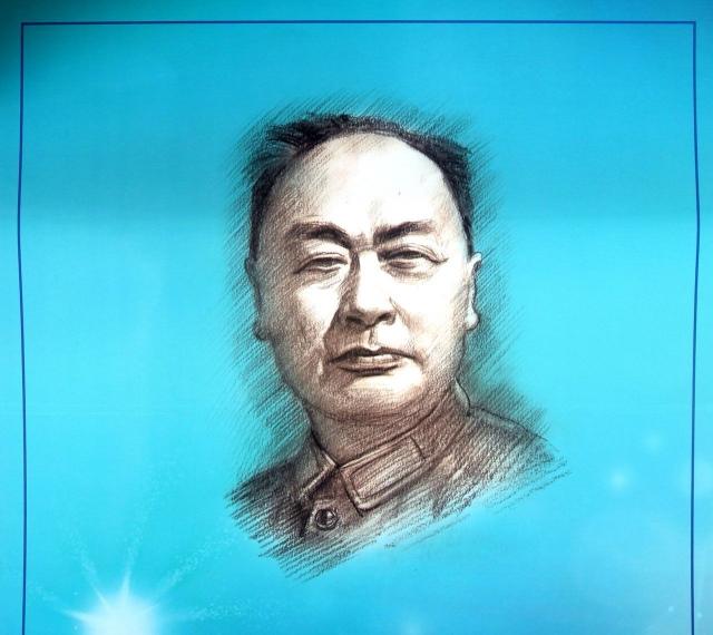 陳毅/名人名言掛圖