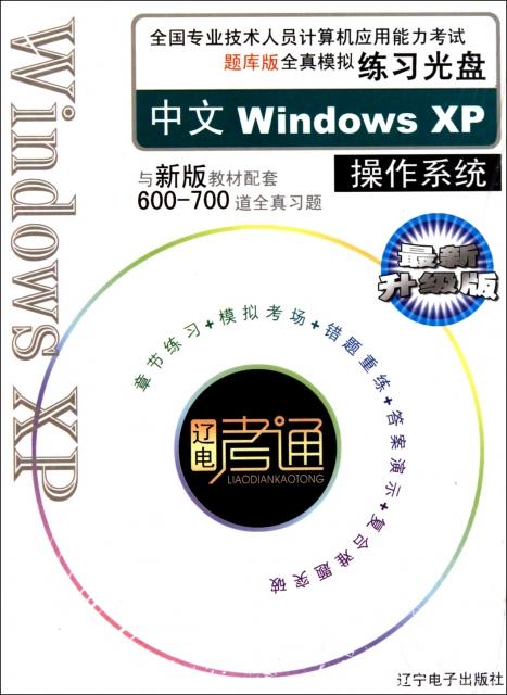 CD-R中文Wind