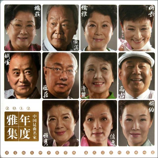 CD+DVD中國昆曲