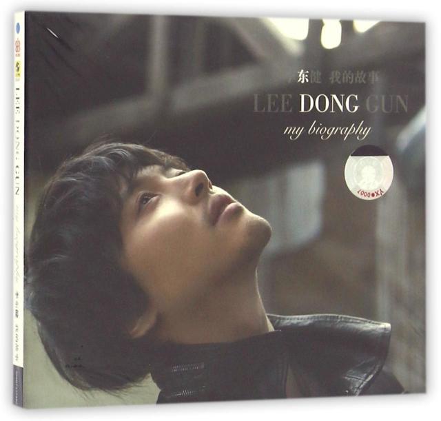 CD+DVD李東健我的故事(2碟裝)