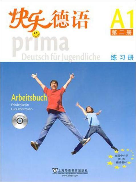 快樂德語(附光盤A1第2冊練習冊)