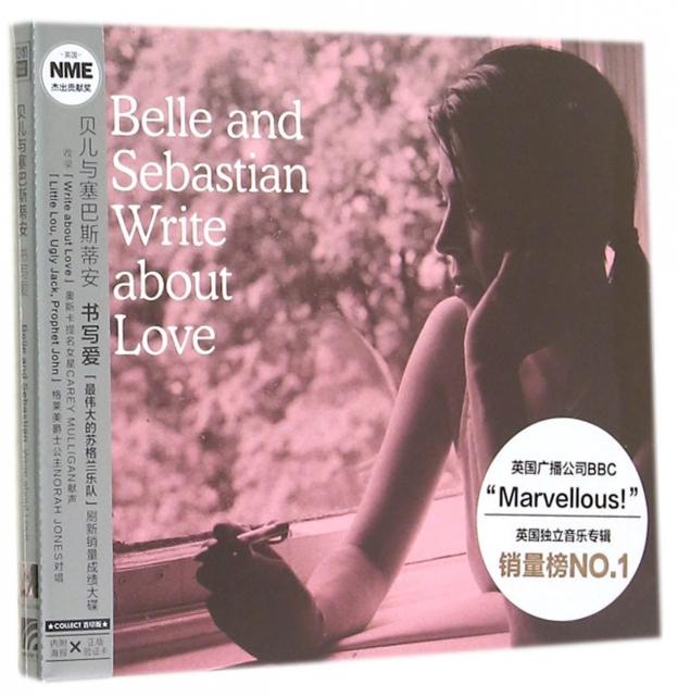 CD貝爾與塞巴斯蒂安書寫愛