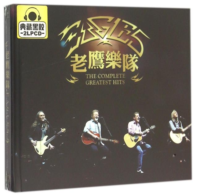 CD老鷹樂隊(2碟裝)