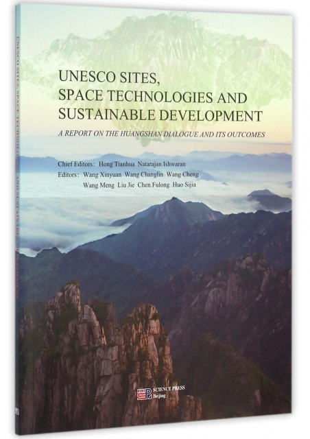 UNESCO SITES SPACE TECHNOLOGIES AND SUSTAINABLE DEVELOPMENT(A REPORT ON THE HUANGSHAN DIALOGUE AND ITS OUTCOMES)