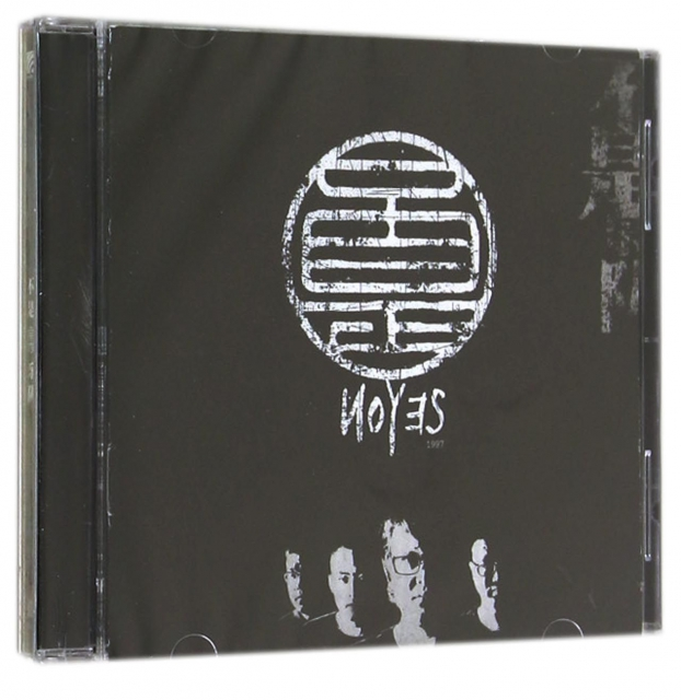 CD不是樂隊不是樂隊