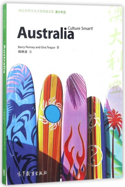 澳大利亞(英文版)/