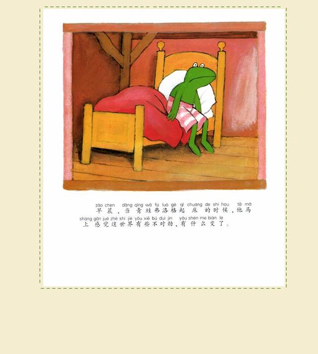 1503819小青蛙-640_18.jpg