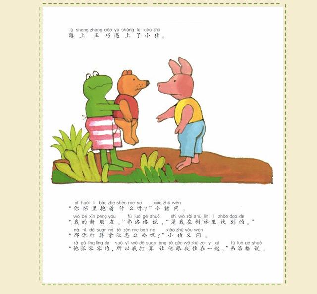 1503819小青蛙-640_15.jpg