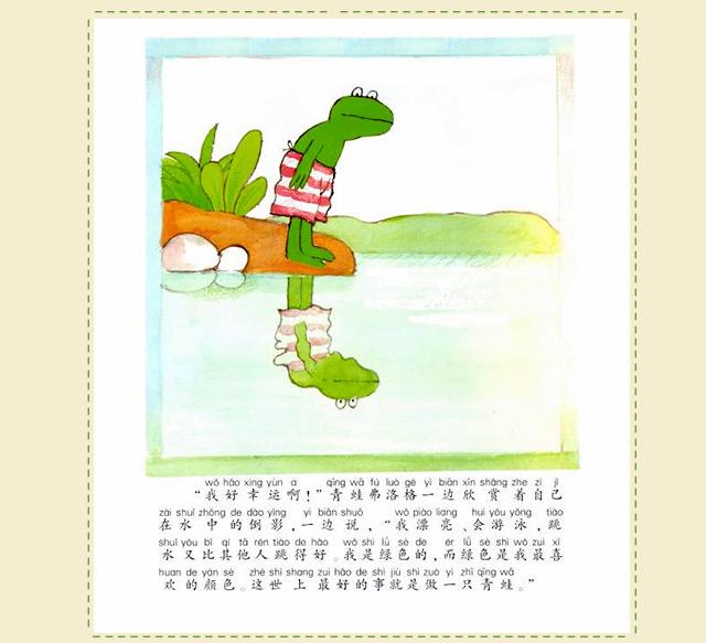 1503819小青蛙-640_14.jpg