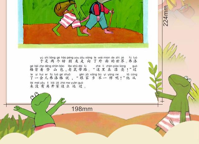 1503819小青蛙-640_05.jpg