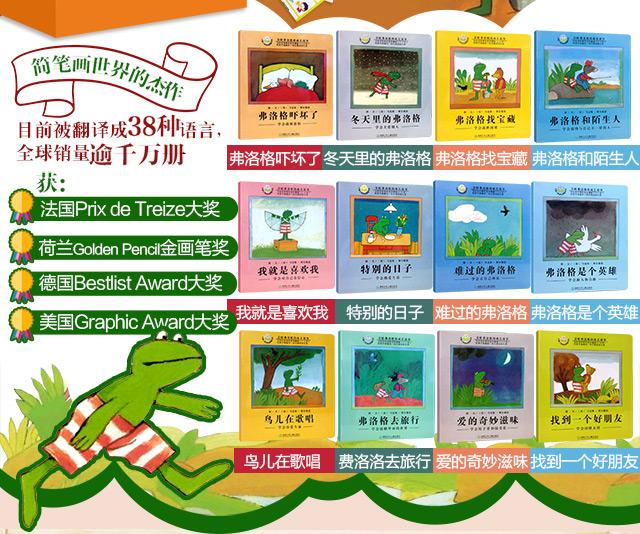 1503819小青蛙-640_02.jpg
