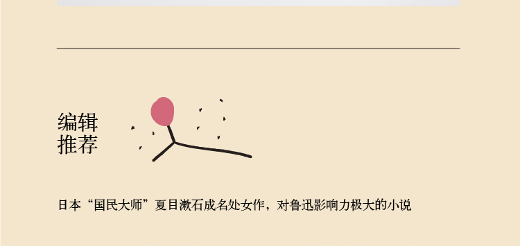 20160810_150853_083.jpg