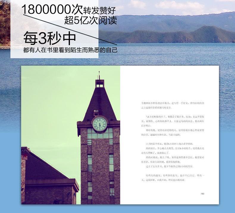 20160812_154540_030.jpg