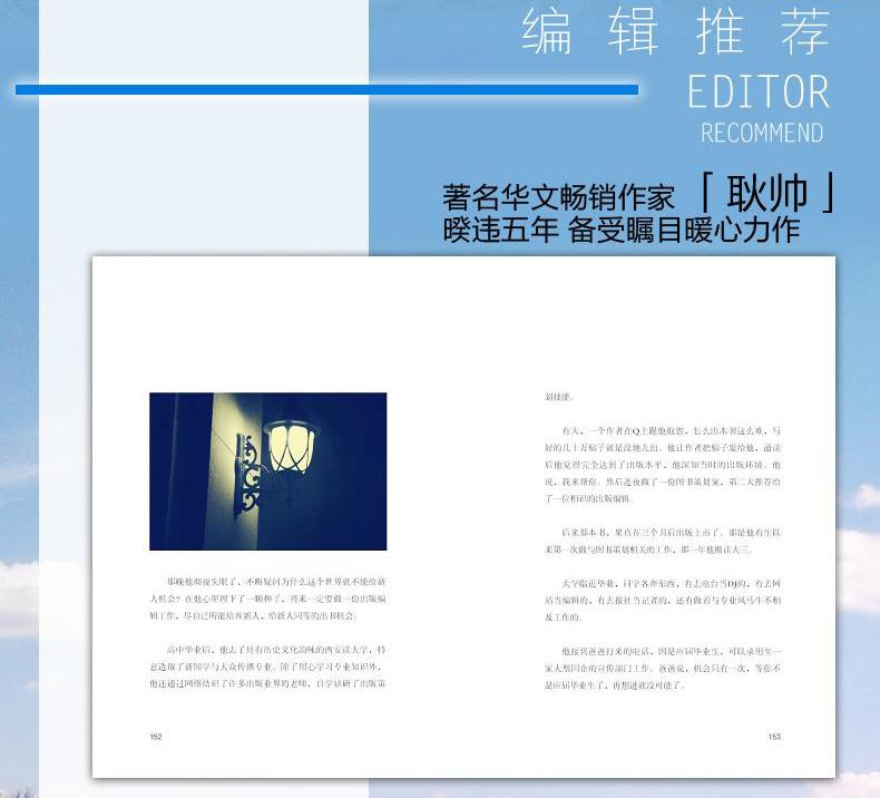 20160812_154540_029.jpg