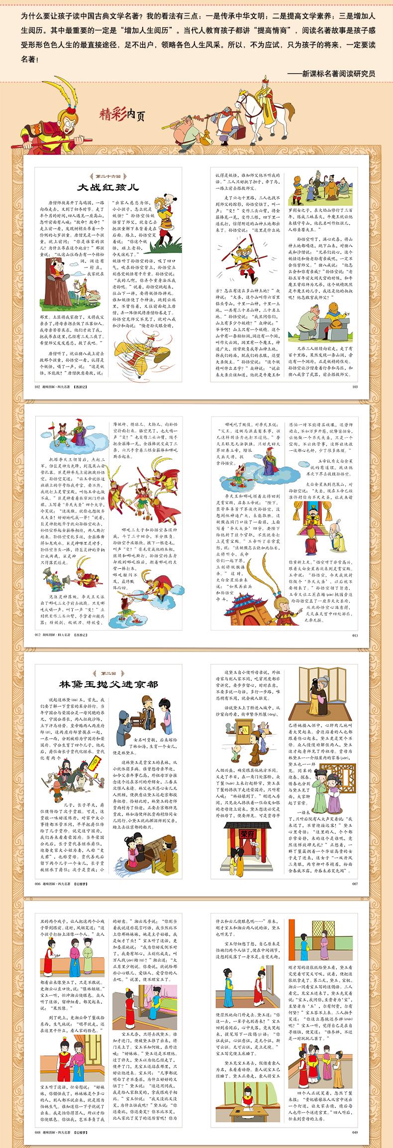20161013_150557_027.jpg