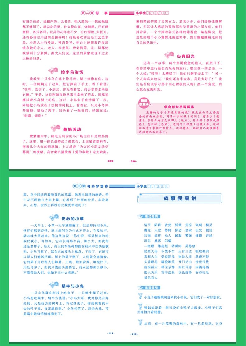 20161108_091609_006.jpg