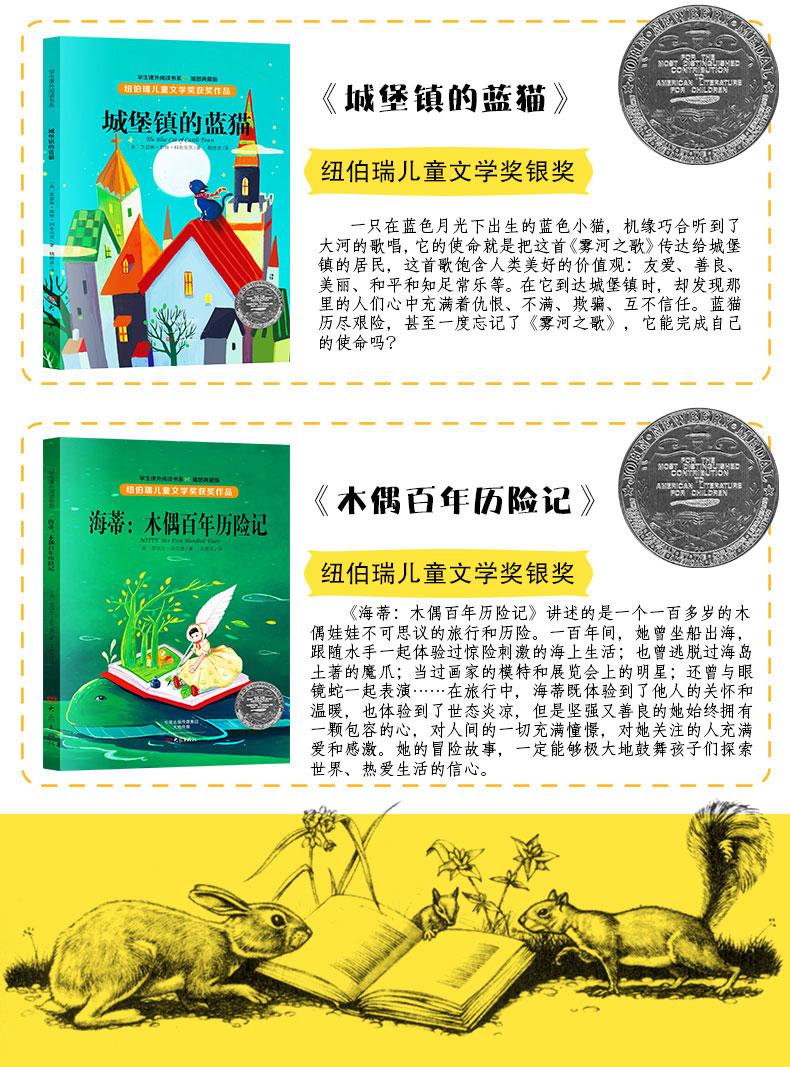 兔子坡四本海报_05.jpg