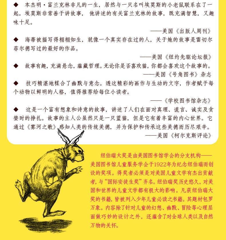兔子坡四本海报_02.jpg