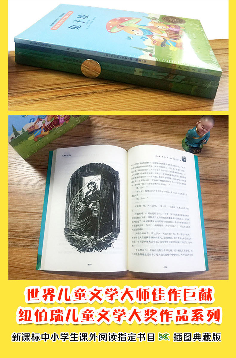 兔子坡四本海报_07.jpg