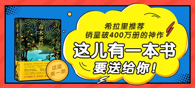640-290-毒木圣经-1.jpg