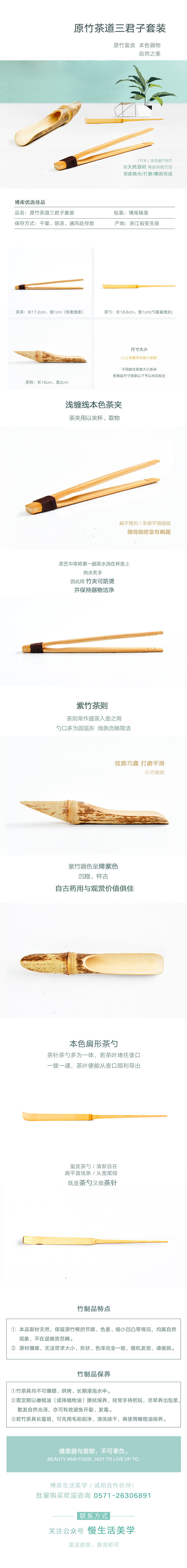 20171128原竹茶道三君子.jpg