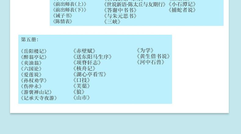 7777_10.jpg